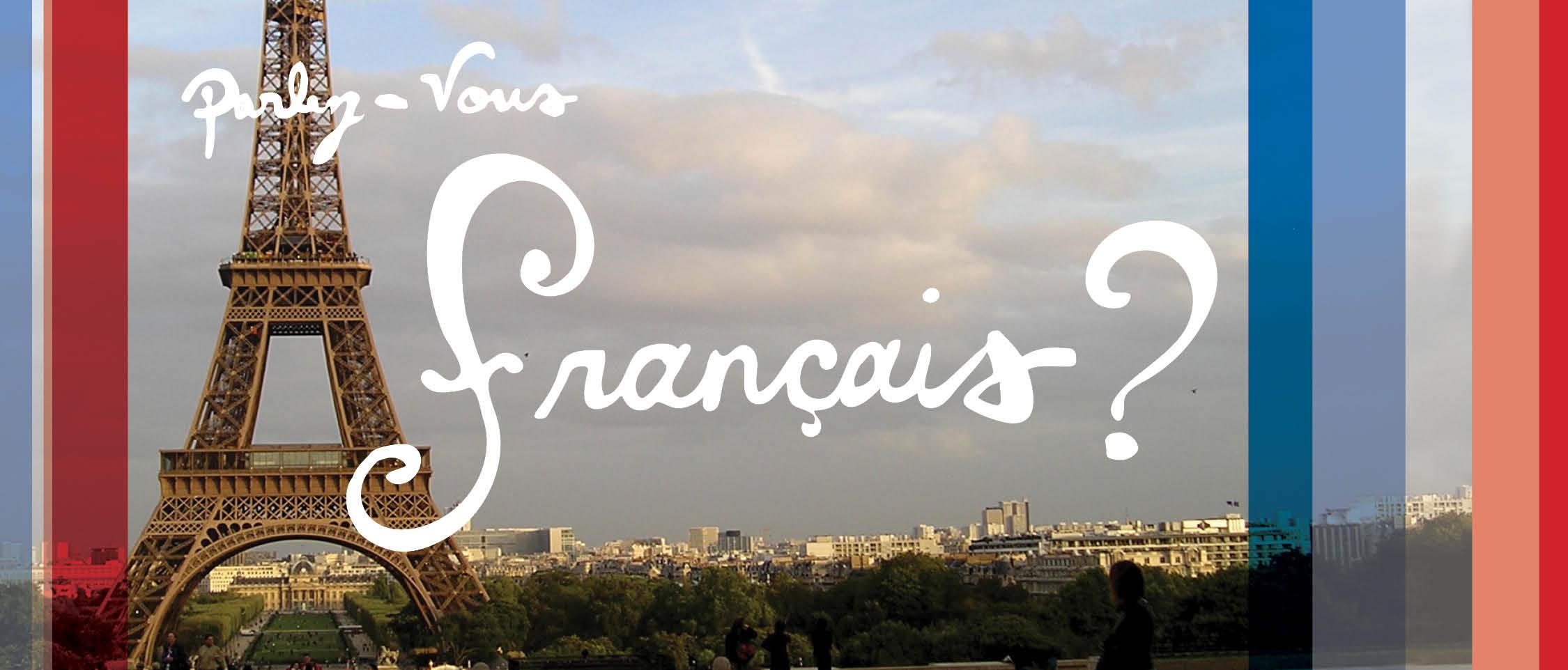 FRN banner